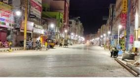 smart-city-project-fails-in-tamil-nadu