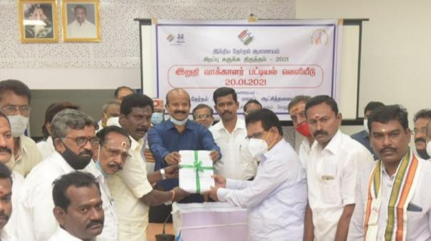 release-of-voter-list-in-integrated-vellore-district