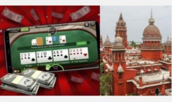 gambling-with-money-in-rummy-cannot-be-considered-a-business-tamil-nadu-government-responds-in-high-court