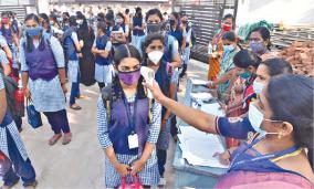 schools-reopening