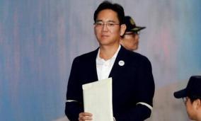 samsung-vice-president