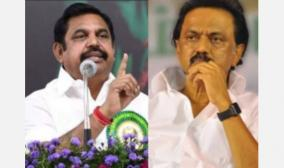 how-did-your-father-become-chief-minister-after-anna-s-death-chief-minister-palanisamy-asked-stalin