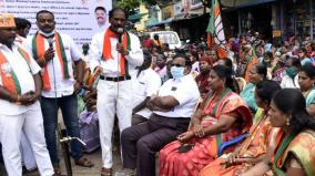 bjp-struggle-in-all-30-constituencies-in-pondicherry