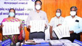 ramnad-final-voter-list