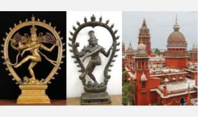 filed-an-inspection-report-on-stolen-temple-idols-high-court-order-to-the-hrmc