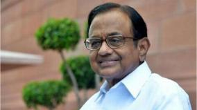 p-chidambaram-slams-state-and-centre