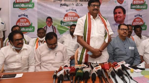 rahul-gandhi-will-campaign-in-coimbatore