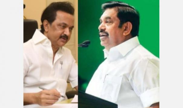 dmk-is-a-corporate-party-stalin-chairman-family-members-directors-c-m-palanisamy