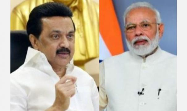 4-fishermen-killed-prime-minister-modi-should-condemn-the-sri-lankan-government-and-get-rs-5-crore-compensation-each-stalin
