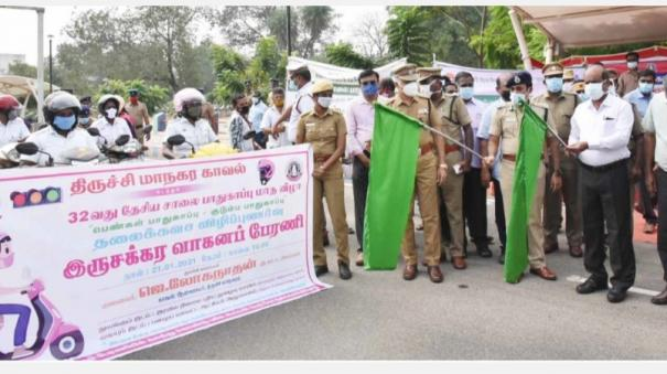 the-main-reason-for-not-wearing-helmets-and-seat-belts-in-road-accidents-is-death-trichy-police-commissioner-j-loganathan