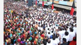 velachery-or-vellachery-dmk-demonstration-to-rehabilitate-the-velachery-lake-thousands-of-people-participate