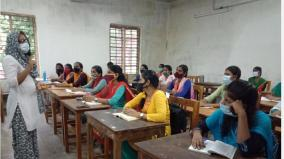 government-to-implement-ugc-protocol-2018-government-college-teachers-have-the-opportunity-to-be-promoted-to-professors