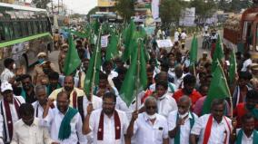 thanjavur-demanding-complete-repeal-of-agricultural-laws