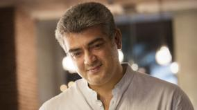 ajith-helped-student-for-his-education