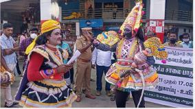 road-safety-awareness-in-hosur-through-street-play