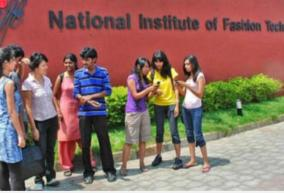 nift-entrance-exam-2021-registration-ends-today