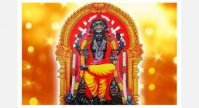 navagragha-guru