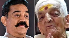 kamal-tweet-about-unnikrishnan-death