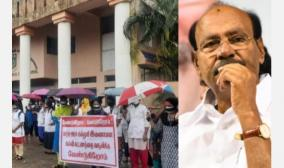 students-expelled-from-chidambaram-medical-college-for-tuition-fees-ramadas-condemned