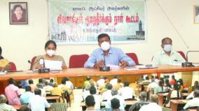the-tragedy-of-kerala-meat-and-medical-waste-being-dumped-in-kumari