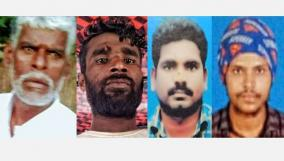 chief-minister-s-condolences-to-the-families-of-4-deceased-fishermen-rs-10-lakh-compensation-government-job-announcement