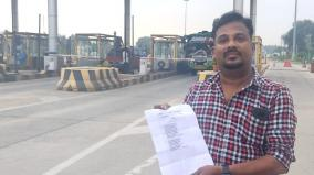 the-owner-who-caused-the-problem-to-the-staff-by-paying-the-fare-at-the-tirupati