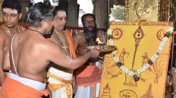the-palani-thaipusam-festival-started-with-the-flag-hoisting