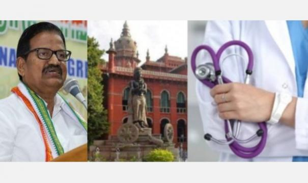 petition-against-neet-exam-internal-allocation-central-government-working-against-social-justice-ks-alagiri-condemned