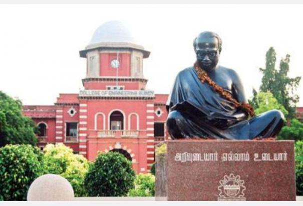 engineering-colleges-opening-from-feb-18-anna-university-announcement