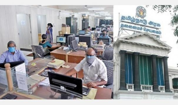 the-mask-is-mandatory-in-the-general-secretariat-action-against-employees-who-work-without-wearing-mask-government-order