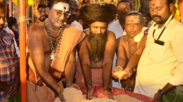 Nellayappar Temple Festival