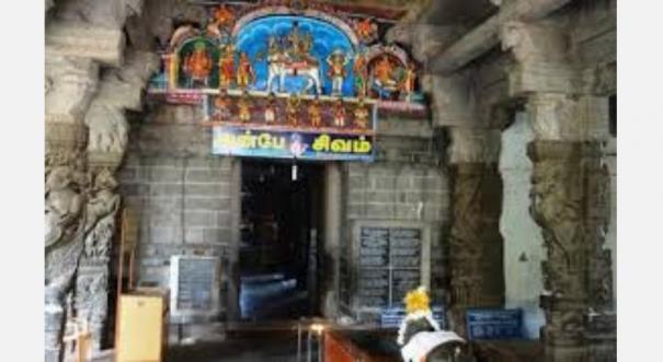 chettikulam-egambareswarar