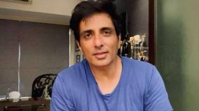 sonu-sood-petition-rejected