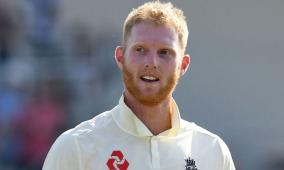 stokes-archer-back-for-first-two-tests-against-india