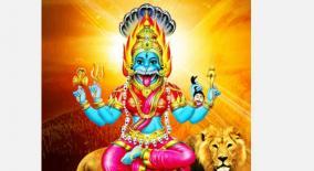 prathiyangira-devi