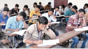 not-in-favour-of-giving-extra-chance-to-upsc-aspirants-who-missed-their-last-attempt-centre-to-sc