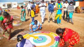 kanyakumari-kolam-contest-to-create-awareness-on-voting-conducted