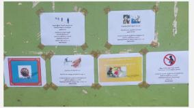 publication-of-corona-awareness-slogans-created-by-students-in-government-schools