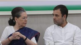 congress-central-panel-proposes-party-chief-s-poll-aicc-session-on-may-29-sources