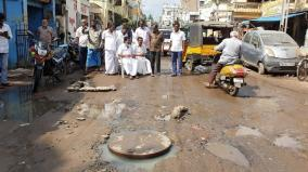the-public-has-been-suffering-for-a-week-due-to-the-discharge-of-sewage-waste-water
