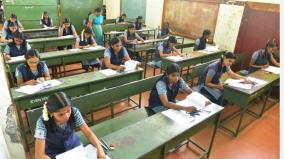 assessment-of-primary-learning-ability-of-10th-and-12th-class-students-academic-order