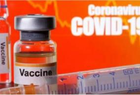 corona-vaccination-for-1-492-people-so-far-in-trichy-district