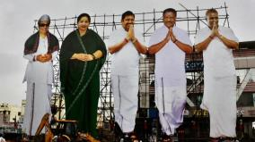advertising-banners-placed-on-behalf-of-aiadmk-in-coimbatore