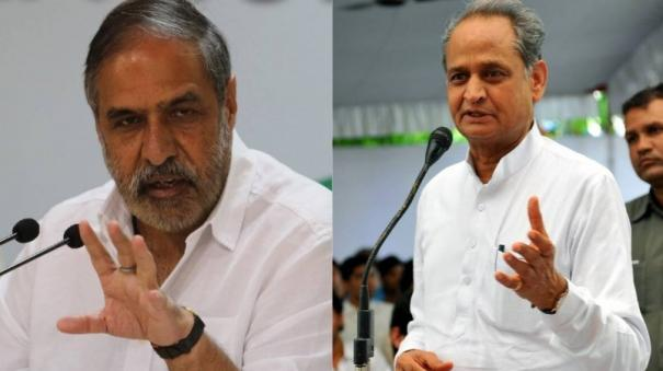 cwc-meet-gehlot-sharma-engage-in-a-spat-over-elections-in-cong