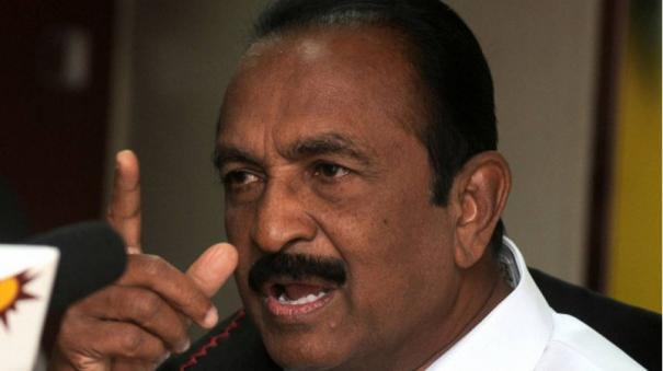 ph-d-can-only-graduates-become-assistant-professors-withdraw-unjust-government-vaiko-condemnation