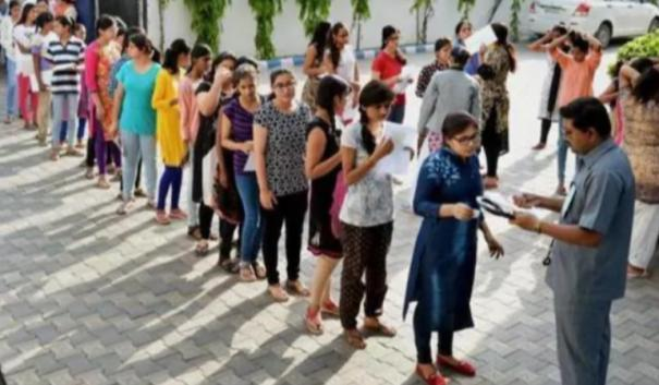 jee-main-registration-2021-ends-today