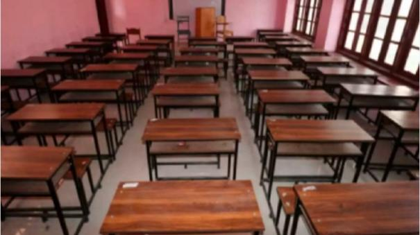 palani-government-high-school-closed-as-teacher-tests-positive-for-corona