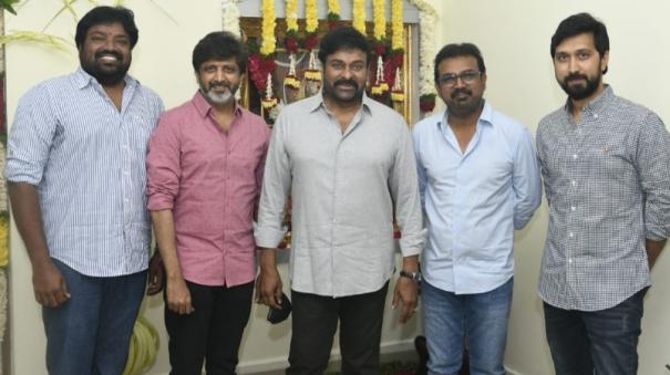 chiranjeevi-next-4-movies