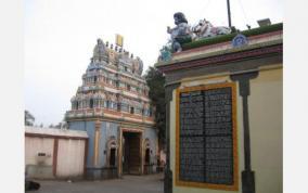 nungambakkam-agatheeswarar-temple