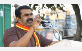 naam-thamizhar-candidates